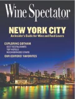 Wine Spectator October 2018 Issue (w/ Root:1 Ad)